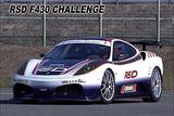 RSDF430チャレンジ