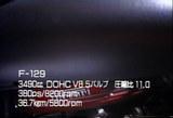 F3555バルブエンジン