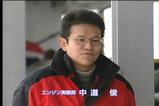三菱中道氏