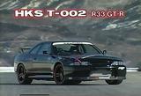 HKS T-002