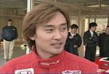 ポテンザRE-01グランプリでの道上龍選手
