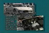 ナイトスポーツFD3S<br> 350馬力