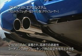 量産車初のフルカーボンリアディフューザー装着