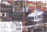 ベストモータリング2005年4月号