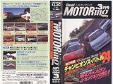 ベストモータリング1994年3月号