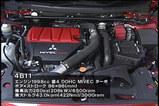 新設計の4B11エンジン トルク43キロへ