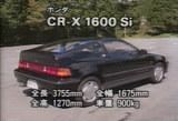 CR-X1600Si