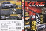 VTEC CLUBブイテッククラブ Vol.3