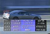 3車の制御方式