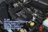 レガシィEJ20エンジン