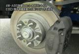 ABS制御ユニット16ビット化