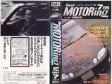 ベストモータリング1991年7月号