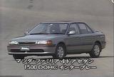 ファミリア4ドアセダン1500DOHCインタープレー