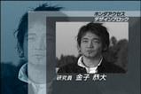 ホンダアクセス 金子氏