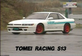 TOMEI東名レーシングS13