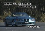BMWZ3ロードスター