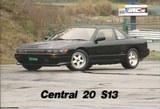 セントラル20 S13