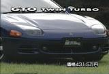 GTO6MT