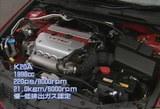 インテRなどと同じくK20Aエンジンを採用