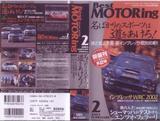 ベストモータリング2003年2月号