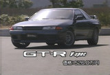 GT-RVスペック