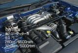 RX-713Bロータリー280馬力