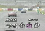 アクティブVSビスカス56万円アップ
