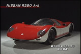 R380A-�