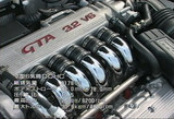 GTAエンジン