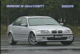 BMW330iM-Sport