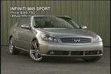 インフィニティM45スポーツ
