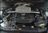 VQ35DEエンジン