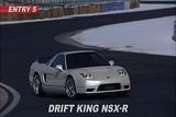 そういえば、ドリフトキングが正式名称でした(笑)久々登場ドリキンNSX-Rです。<br>