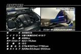 5リッターV10エンジン