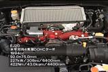ついにカタログモデルでも300馬力を超えたEJ20エンジン
