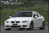 M3 M-DCT