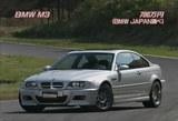 E46型BMWM3