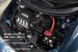 1.5リッターVTEC システム合計は124馬力です。