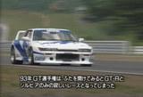 GT選手権
