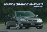 マーク�グランデiR-V