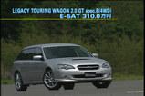 レガシィツーリングワゴン20GTspecB