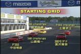 348から360モデナまでV8フェラーリが多数エントリーです。