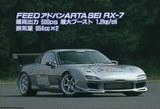 藤田エンジニアリングFEEDアドバンARTASEIRX-7
