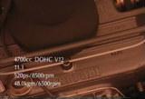 F50V12エンジン520馬力