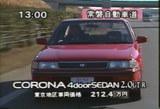 コロナ4ドア2.0GT-R