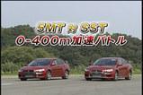 5MT VS SST