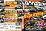 2011年2月号レビュー画像内容紹介インプレ