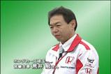 ホンダカーズ 荒井氏