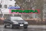 P10プリメーラデビュー