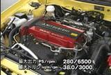 ランエボ�4G63エンジンスペック